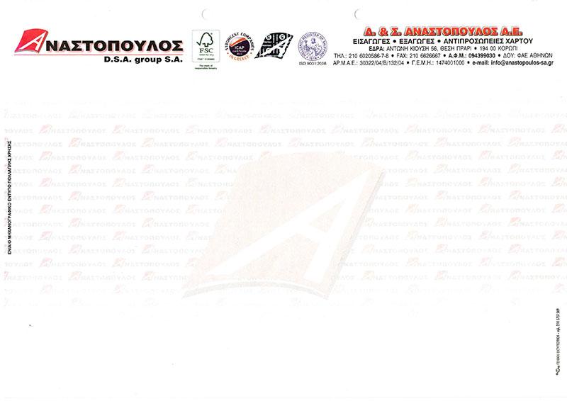 ANASTOPOULOS_w800pix